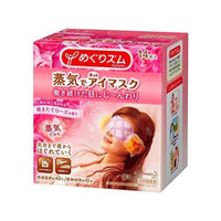 Kao MEGURISM Health Care Steam Warm Eye Mask, Rose 14 Sheets-Kao-Price JPN