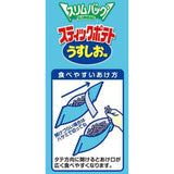 KOIKEYA, MINIt's, Stick Potato, Lightly Salted 1.4oz-KOIKEYA-Price JPN
