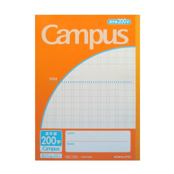 Kokuyo Campus, Japanese Kanji Practice Notebook No. 6, 200 squares 30 pages (30KA20N)-Kokuyo-Price JPN