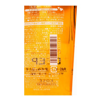 KOSE Softymo Deep Cleansing Oil, 7.8oz-softymo-Price JPN