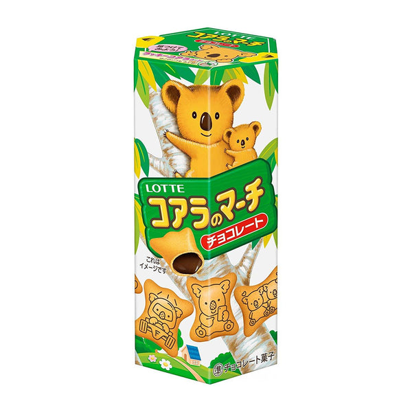 LOTTE Koala's March, Chocolate 1.8oz-Lotte-Price JPN