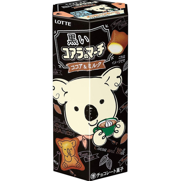 LOTTE Koala's March, Cocoa & Milk 1.7oz-Lotte-Price JPN