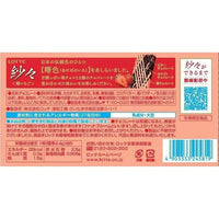 LOTTE, Sasha Akebono Strawberry Chocolate 10 pieces, 2.43oz-Lotte-Price JPN