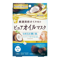 Mandom Barrier Repair Pure Oil Mask Smooth Moist Skin, Coconut Oil, Non Fragrance No Coloring No Preservative, 4pcs-Mandom-Price JPN