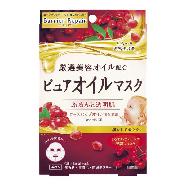 Mandom Barrier Repair Pure Oil Mask Transparent Skin, Rose Hip Oil, Non Fragrance No Coloring No Preservative, 4pcs-Mandom-Price JPN
