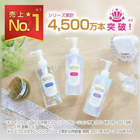 Mandom Bifesta Cleansing Lotion Enrich Refill, 9.13us fl oz (270ml)-Mandom-Price JPN