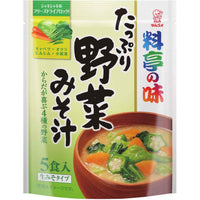 "marukome, Miso Soup with Plenty of Vegetables, ""Traditional Japanese-style restaurant Flavor"" Instant 5 servings-marukome-Price JPN"