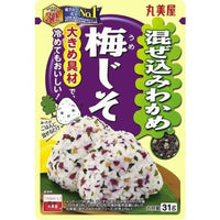 Marumiya, Rice Seasoning Japanese Plum & Sea Vegetables 1.1oz-Marumiya-Price JPN