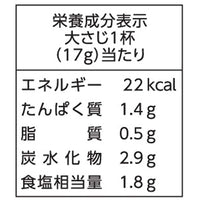 marusan, Liquid Miso Koji Containing Soup Stock 14.46oz-marusan-Price JPN