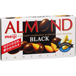 Meiji, ALMOND Black Chocolate, 2.96oz-meiji-Price JPN