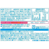 meiji Fruit Juice Gummy Candies, Peach 1.8oz-meiji-Price JPN