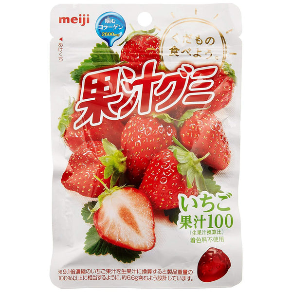 meiji Fruit Juice Gummy Candies, Strawberry 1.8oz-meiji-Price JPN