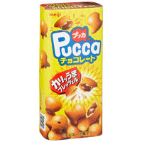 Meiji Pucca, Chocolate 1.5oz-meiji-Price JPN