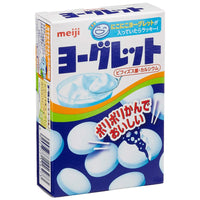 "meiji, ""Yogulet"", Bifidobacteria Calcium 18 pieces, 0.99oz-meiji-Price JPN"