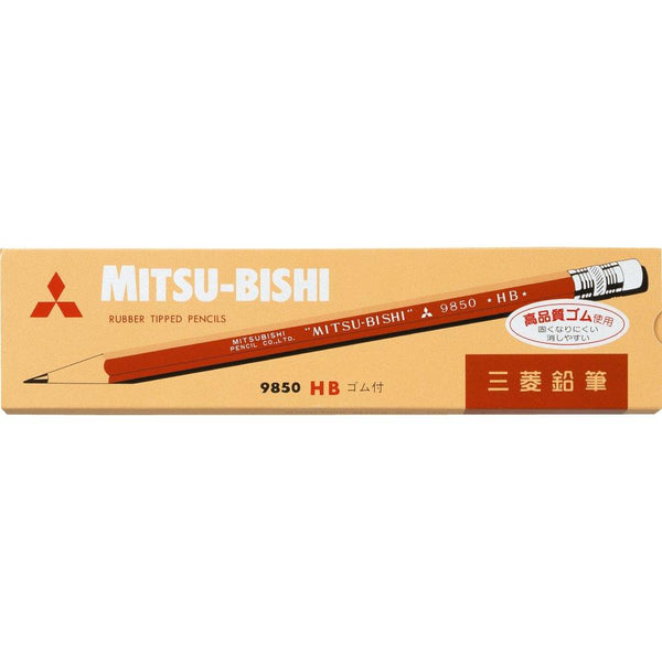 Mitsubishi Pencil pencil with pencil eraser 9850 hardness HB K9850HB (Original Version)-Mitsubishi Pencil-Price JPN