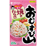 mizkan, Rice Seasoning for Rice Ball, Grilled Cod Roe 1.1oz-mizkan-Price JPN