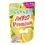 MORINAGA Soft and Chewy Hi-Chew Premium, Lemon Lime 1.2oz, 1 count-Morinaga Confectionery-Price JPN