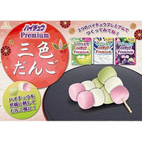 MORINAGA Soft and Chewy Hi-Chew Premium, Yogurt 1.2oz, 1 count-Morinaga Confectionery-Price JPN