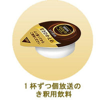 Nestle, Luxury Matcha latté 5 count-Nestle Japan-Price JPN