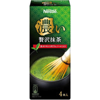 Nestle, Rich Luxury Matcha 4 sticks-Nestle Japan-Price JPN