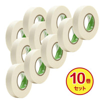 NICHIBAN Architectural Masking Tape 0.47in x 59ft 10 volumes containing (No.251)-Nichiban-Price JPN