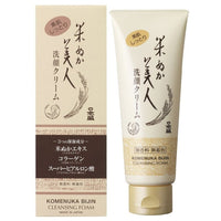 Nihonsakari Komenuka Bijin Cleansing Foam, Moist Skin, Rice bran extract + Collagen + Super hyaluronic acid 3.52oz-Nihonsakari-Price JPN