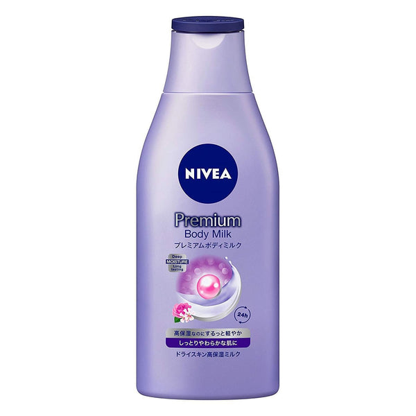 Nivea Premium Body Milk 7oz-Nivea-Price JPN