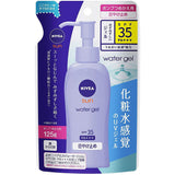 Nivea Sun Protect Water Gel SPF35 / PA +++ (Face & Body), Refill 4.4oz-Nivea-Price JPN