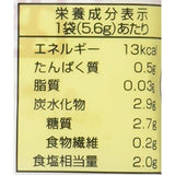 Omoriya, Seasoning for Rice Soup , Plum 6 servings 1.19oz-Omoriya-Price JPN