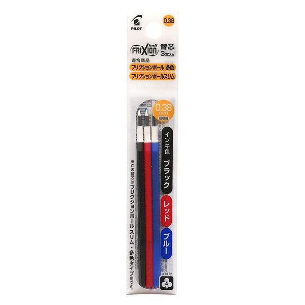 Pilot Frixion Refill 0.38mm for Frixion Slim and Ball, 3 Colors Set (LFBTRF30UF3C)-Pilot-Price JPN