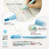Pilot Highlighter Frixion Light, 6 Soft Color Set (SFL-60SL-6CS)-Pilot-Price JPN