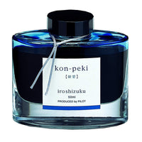 Pilot Iroshizuku Fountain Pen Ink, 50 ml (1.7us fl oz) Bottle, Kon-peki Deep Azure Blue (Deep Blue)-Pilot-Price JPN