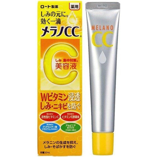 Rohto Merano CC Medicinal Stains Intensive Measures Essence 0.67us fl oz (20ml)-Rohto-Price JPN