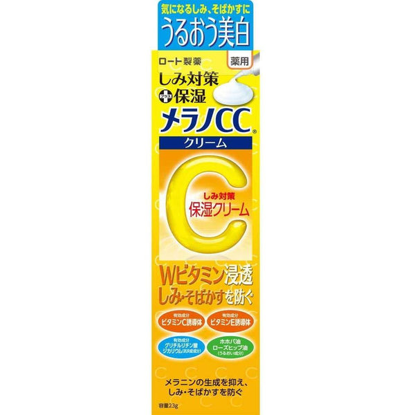 Rohto MeranoCC, Stains and Freckles Measures, Moisturizing Cream 0.81oz-Rohto-Price JPN