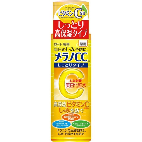 Rohto MeranoCC, Stains and Freckles Measures, Whitening Lotion, Moist Type, High Penetration Vitamin C Compound Derivative Combination 5.7us fl oz (170mL)-Rohto-Price JPN