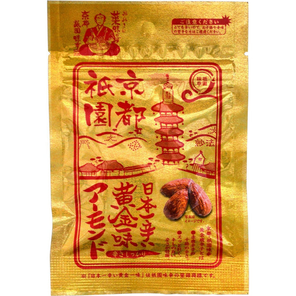Sanshin Kyoto-Gion Almond, Japan's Most Spicy Golden One Flavor Chili Pepper 0.9oz-Sanshin-Price JPN