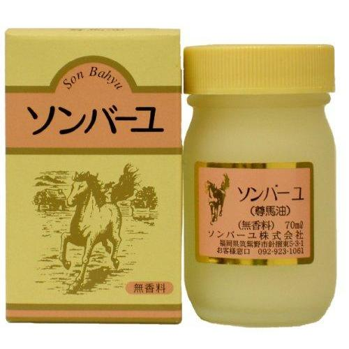 Sonbahyu Horse Oil Body Cream - Fragrance Free - 2.36us fl oz (70ml)-Sonbahyu-Price JPN