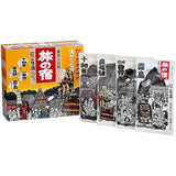 TABINO YADO Hot Springs ''Milky'' Bath Salts Assortment Pack From Kracie, 0.88oz(25g)*13Packets 11.46oz(325g) Total-KRACIE-Price JPN