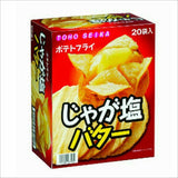 TOHO-SEIKA Lightly Salted Potato with Butter 0.4oz x 20 bags-Toho confectionery-Price JPN