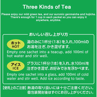 "Tsujiri,, ""Three Kinds of Tea"", Sencha & Genmaicha & Houjicha 100 sticks-Tsujiri-Price JPN"