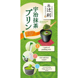 Tsujiri Uji-Matcha Homemade Pudding 5 pack-Tsujiri-Price JPN