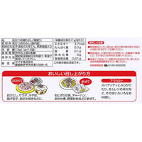 Yamaki, Bonito Flakes 0.035oz x 12 packs-Yamaki-Price JPN