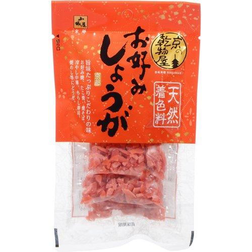 Yamashiroya, Red Pickled Ginger 0.35oz-Yamashiroya-Price JPN