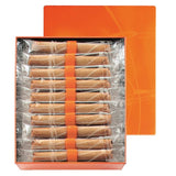 YOKUMOKU Cigare au the 20 pieces-YOKUMOKU-Price JPN