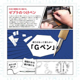 Zebra Comic G Model Chrome Pen Nib, 10 Nibs (1 Pack) (PG-6B-C-K)-Zebra-Price JPN
