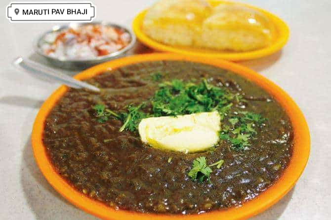 Marutis Pav Bhaji (Dehydrated and preservative free)