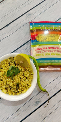 Poha (Dehydrated and Preservative Free)