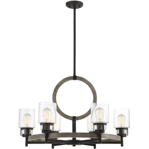 Hartman 6 Lighting Chandelier 1-2131-6-101