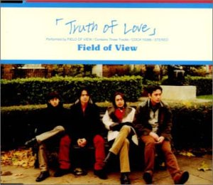 Truth Of Love: Field Of View Japan Import w/ Artwork & Obi Strip