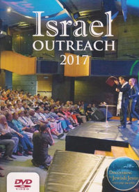 Israel Outreach 2017
